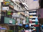 Thaniya Street.JPG